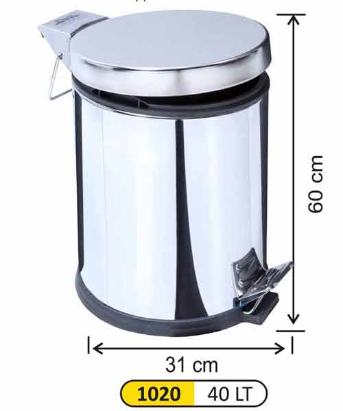 Arı Metal Pedallı Çöp Kovası 40 lt (1020)